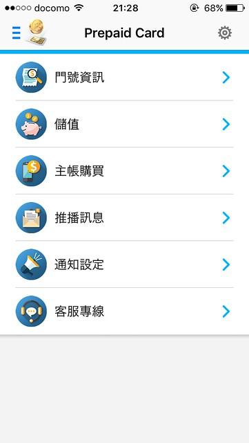 PrepaidCard01