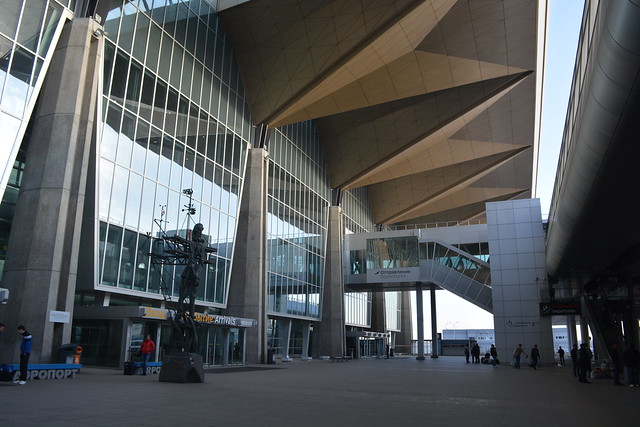 St.Petersburg Pulkovo Airport, New Terminal Exterior