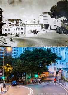 西營盤薄扶林道與高街交界(李陞小學)近水街@1950's | - 中至右: 西區牙科診所 及 李陞小學 - 最右邊: 明… | Flickr