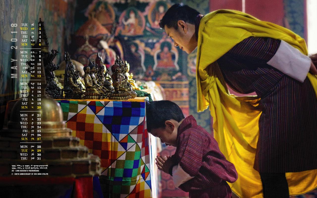 Bhutan calendar: May 2018