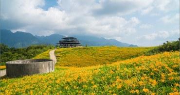 玉里旅�︱���瑞士.六�石山~佇立高點�挑望金黃山景