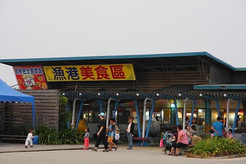 2012國民旅遊D2(王功漁港美食街)0005 | xalekd | Flickr
