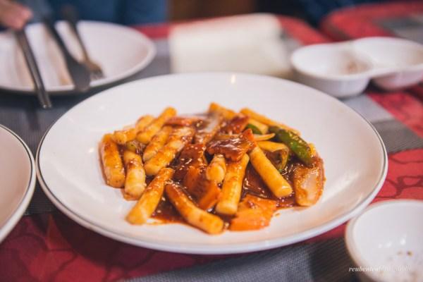 Food from North Korea Reuben Teo Photography Designer