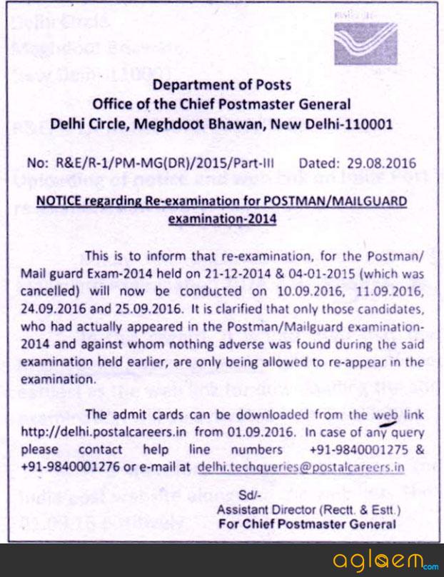 Delhi Post Office Admit Card 2016