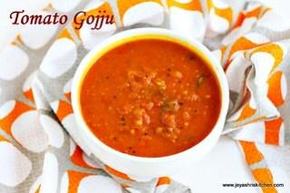 Tomato gojju