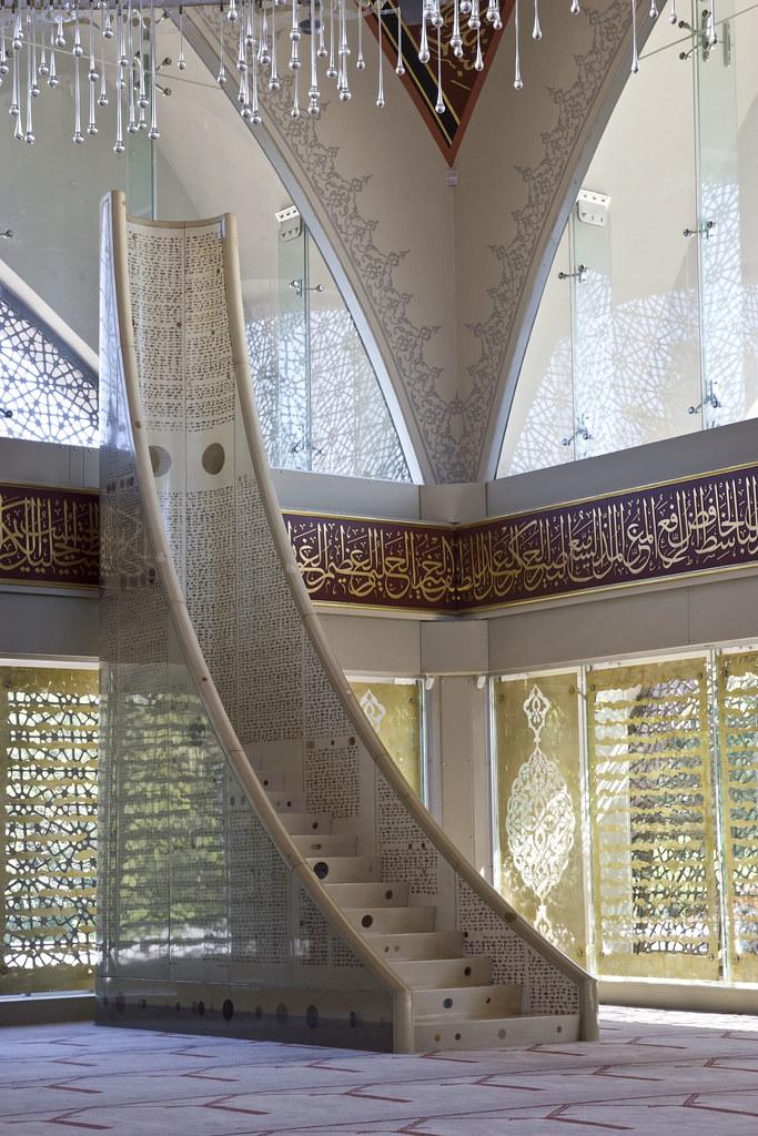 Minbar Akirin Mosque The Beautiful Elegant Minbar Is