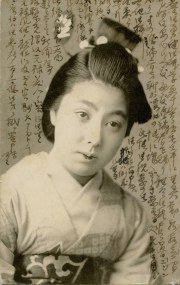 genroku style hairstyle 1905
