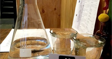 墨爾本咖啡館︱Hash Specialty Coffee & Roaster.雲朵巧克力好特別、工業風裝潢創意咖啡館