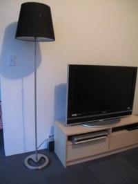 SOLD- IKEA LAMP | IKEA NYFORS Floor lamp, nickel plated ...