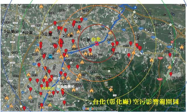 再也受不了! 臺化空污毒害50年 彰化人號召918遊行 | 臺灣環境資訊協會-環境資訊中心