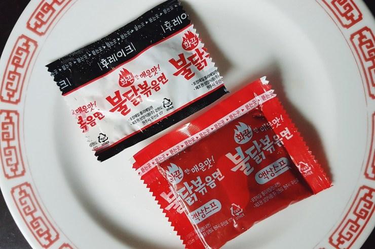 seasoning packets of buldak bokkeum myun