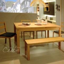 Oak Kitchen Chairs Red Aid Mixer 餐廳 S022 20110627 橡木餐桌椅4 1 實木系統櫃 系統廚具 百昇名廚 By 百昇名