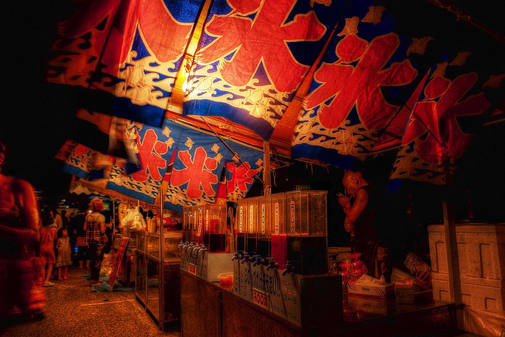 Summer Festival   200907291  Flickr
