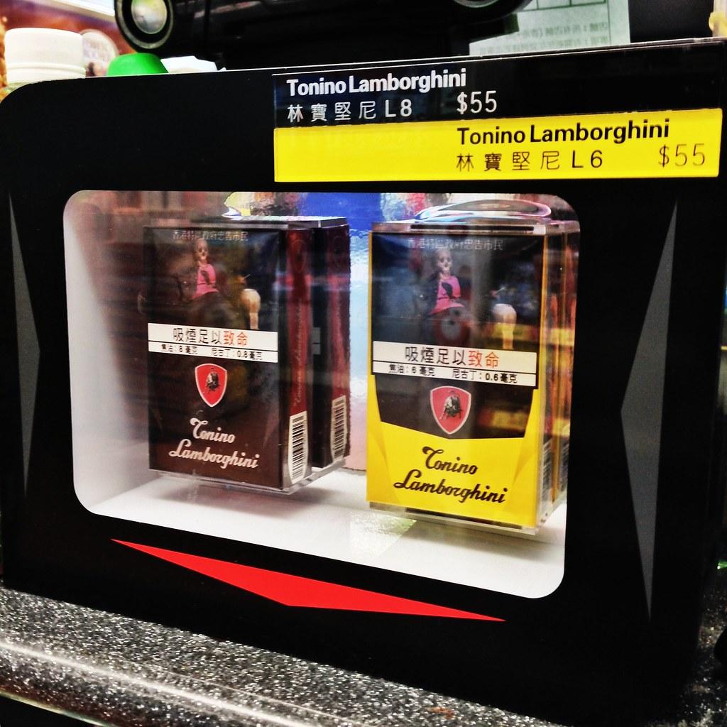 OnlyInHKTorino Lamborghini cigarettes wtf crazyisgoo