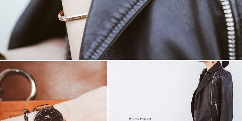 ▌合作 ▌ 黑潮來襲 ‧ Daniel Wellington Classic Black 經典黑錶全新上市