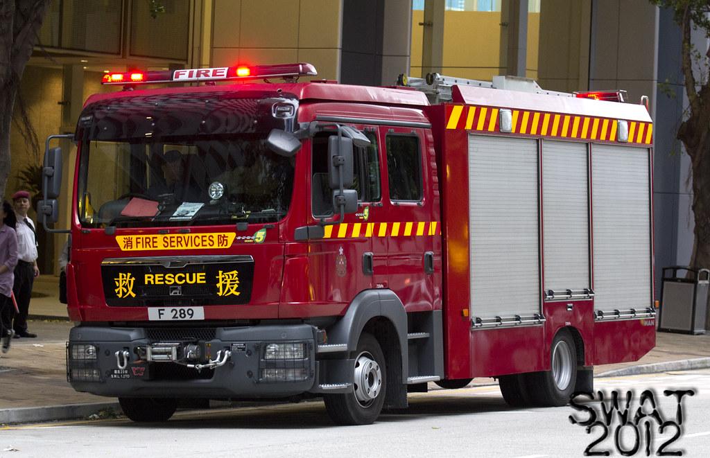 F 289   HONG KONG FIRE SERVICES DEPARTMENT LIGHT   Flickr