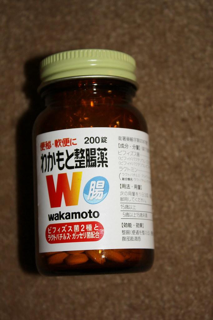 若元錠 Wakamoto $ 未定 | Arthur--Lin | Flickr