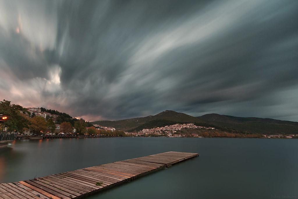 Nautical Club of Kastoria - Greece