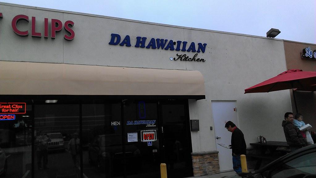 Da Hawaiian Kitchen  at Brookhurst and Adams in