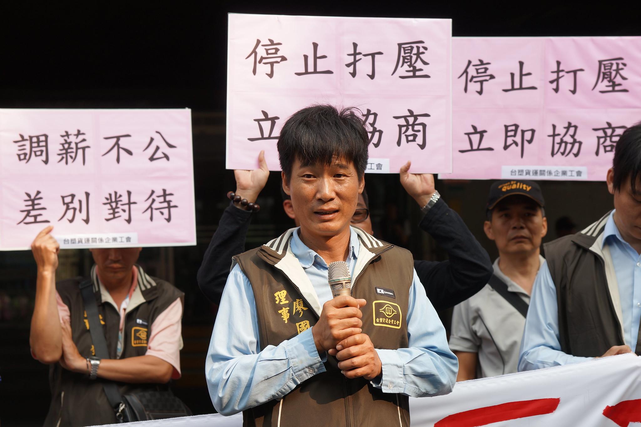 臺塑加薪 有影? 貨運駕駛抗議超時加班才領得到   苦勞網