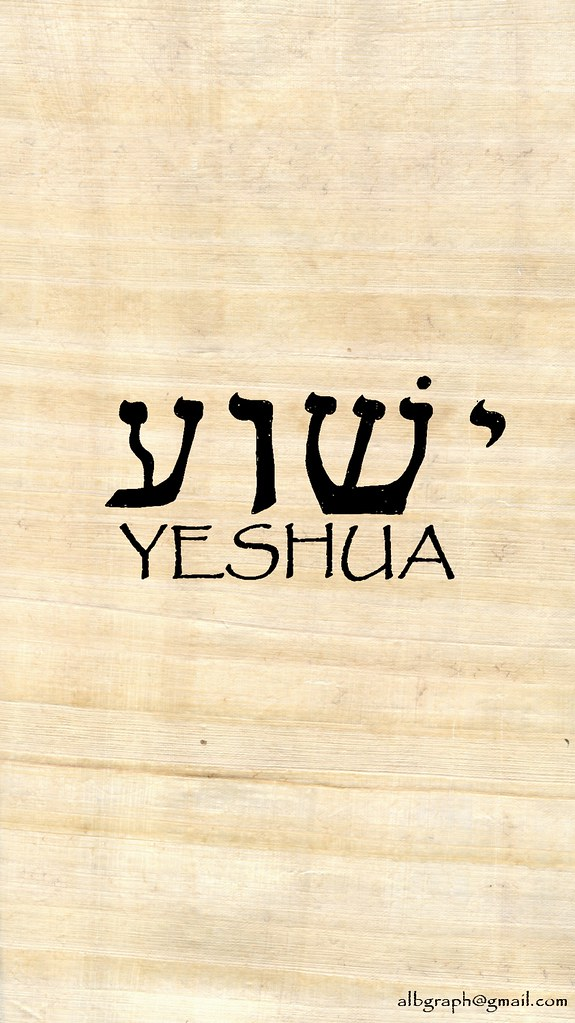 Christian Fall Iphone Wallpaper Download Yeshua Wallpaper Gallery