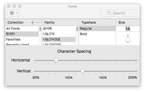 iTerm font space