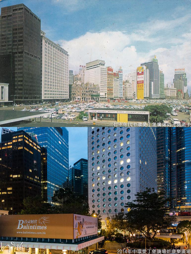 中環愛丁堡廣場近干諾道中@1970's | -最左邊: 文華東方酒店 - 左1: 聖佐治大廈 - 左2: 於仁大廈 vs… | Flickr