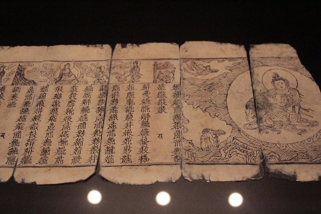西夏文《妙法蓮華經‧觀世音菩薩普門品》 Chapter on Universal Gate of Bodhisatt…   Flickr