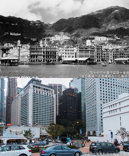 中環干諾道中海旁@1950's   - 舊圖下方左至右: 皇后碼頭、中環天星碼頭 及 卜公碼頭 - 新圖下方左至右: 龍…   Flickr