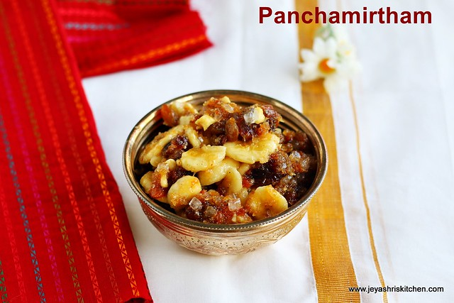 Panjamirtham