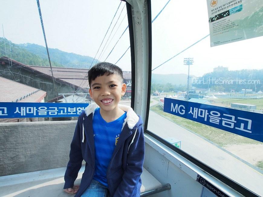 Yong Pyong Cable Car