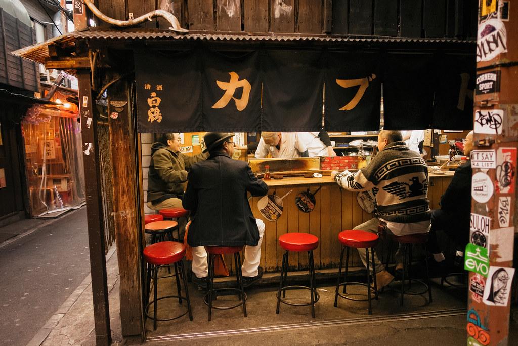Tokyo  Piss Alley  Evening  Japan  Nestled amongst the