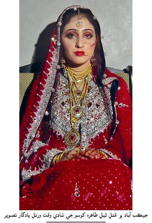 Tahira Khoso wearing Sindhi Duhiri layered necklace  Flickr