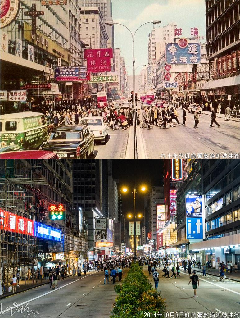 旺角彌敦道近豉油街@1960's   - 左邊: 萬隆大廈 vs 飛達商業中心 及 新興大廈 - 中左: 麗斯戲院 及 …   Flickr