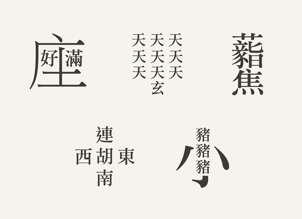Images of 合略仮名 - JapaneseClass.jp
