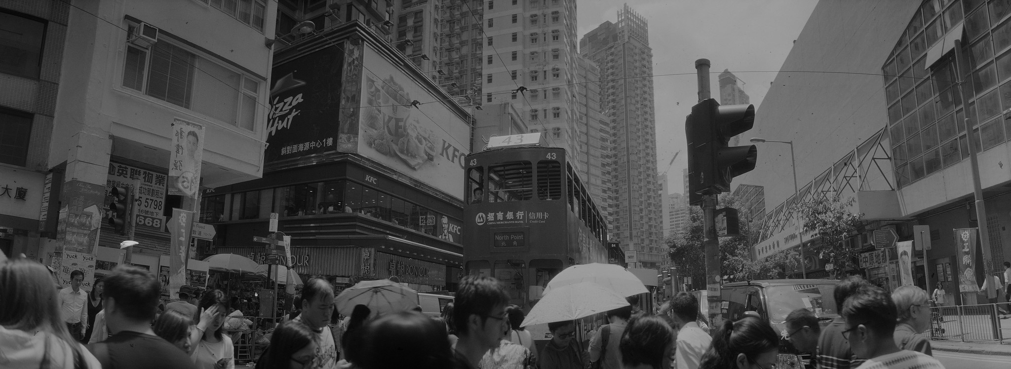Noblex 135U 黑白正片試沖   Chan'Blog 遊攝天下