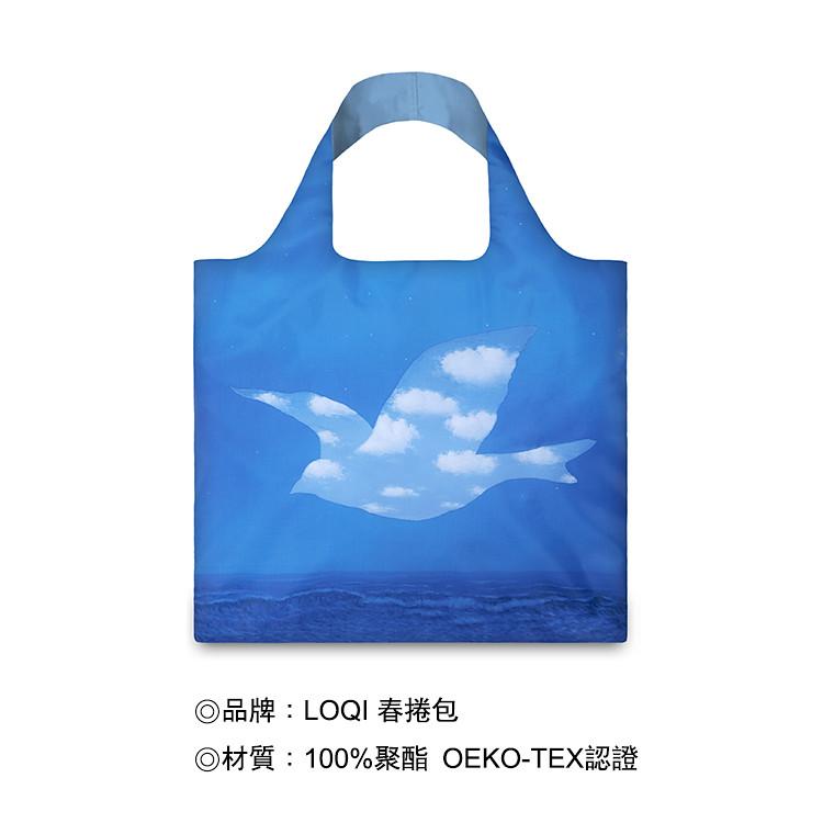 哪裡買LOQI 春捲包/白鴿 RMPR @ kl6rtr的部落格 :: 痞客邦