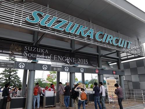 Suzuka Sound of Engine 2015