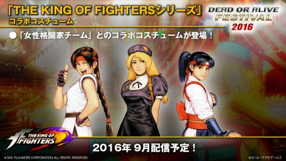 Dead or Alive 5 x King of Fighters