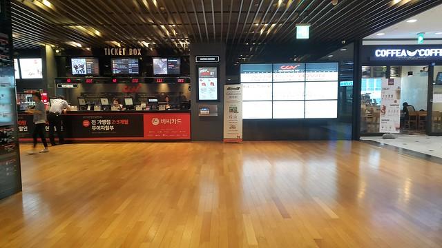 korean movie theater