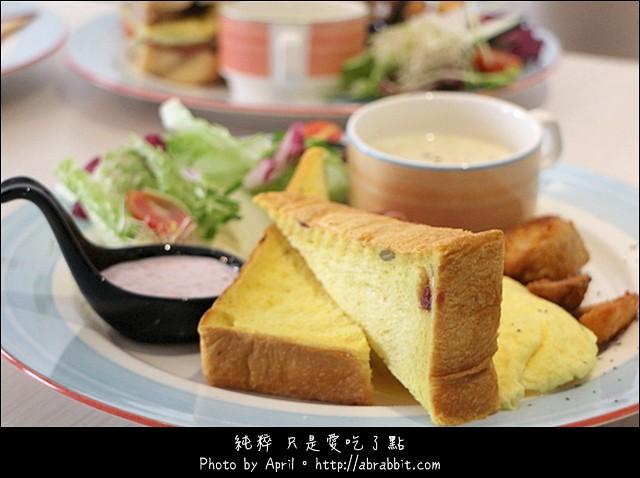 17727553783 007a95f2e5 z - [台中]Lazy sun cafe–早午餐、義大利麵、燉飯、炸物、甜點通通有!@SOGO 西區