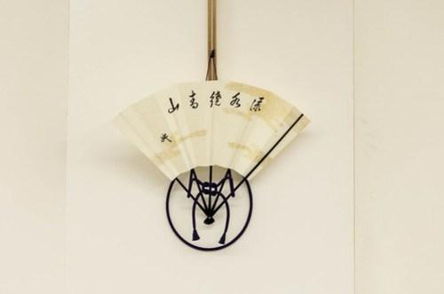 春日大社献茶式-10.jpg