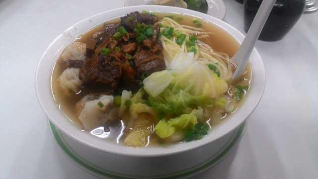 Ling Nam Wanton Beef
