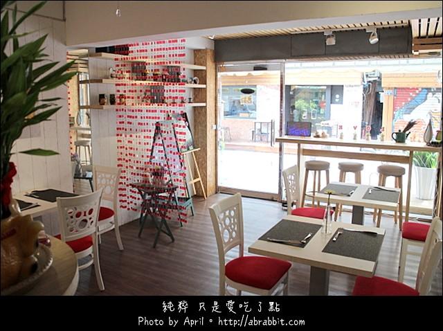 18160473840 e638b2f9a9 z - [台中]Lazy sun cafe–早午餐、義大利麵、燉飯、炸物、甜點通通有!@SOGO 西區