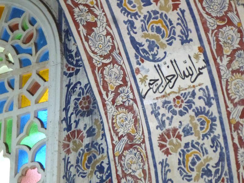 Turquie - jour 23 - Balades poétiques et visages stambouliotes - 019 - Tombeau du Sultan Ahmed Ier
