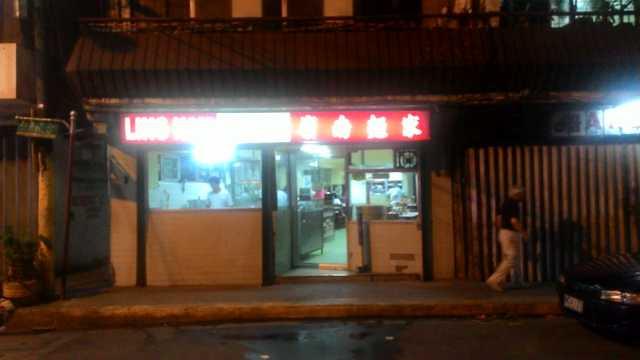 Ling Nam View 2