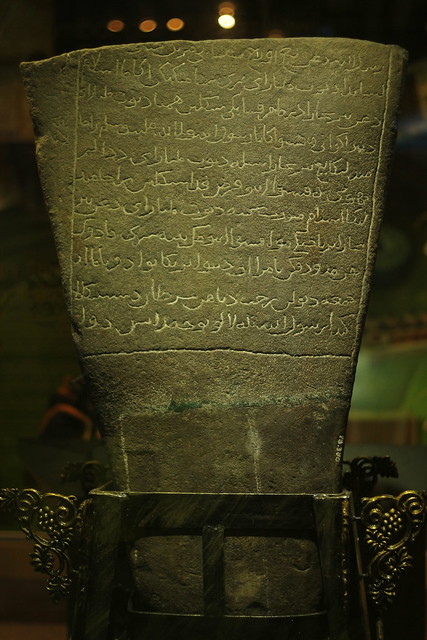 Terengganu Inscription Stone