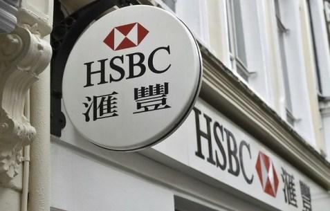 Recortará HSBC a 50 mil empleados para aumentar ganancias
