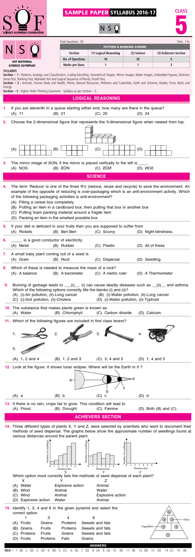 hight resolution of Science Quiz Questions And Answers For Class 5 - QUIZ