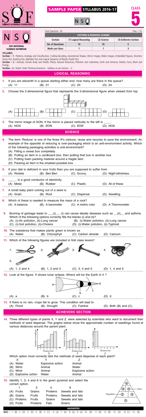 small resolution of Science Quiz Questions And Answers For Class 5 - QUIZ